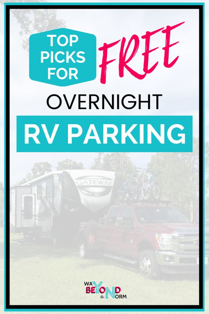 Free & Safe Overnight RV Parking pin image